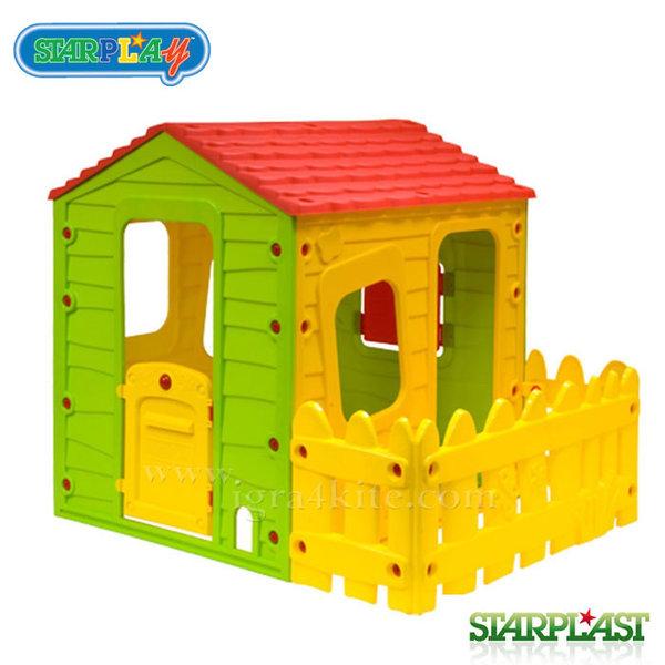 Starplast - Детска къща с ограда 91-560