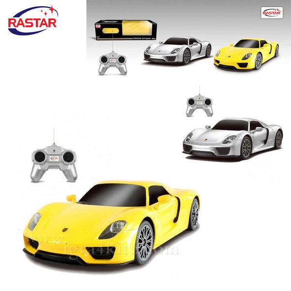Rastar - Кола Porsche 918 Spyder с дистанционно управление 1:24 71400