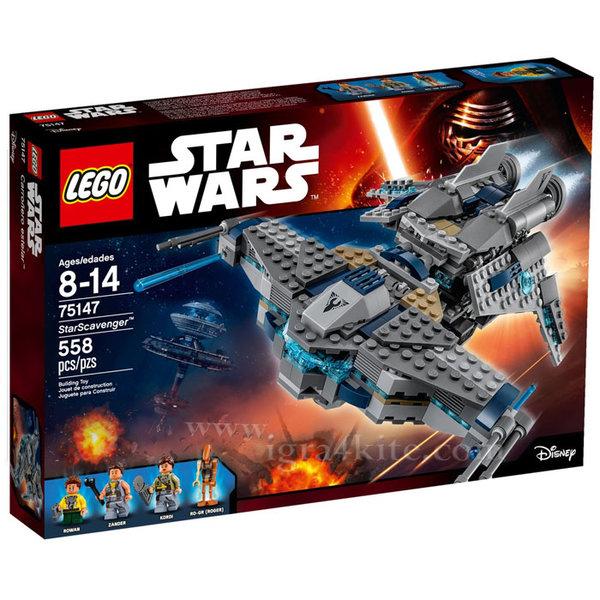 Lego 75147 Star Wars - Звезден събирач