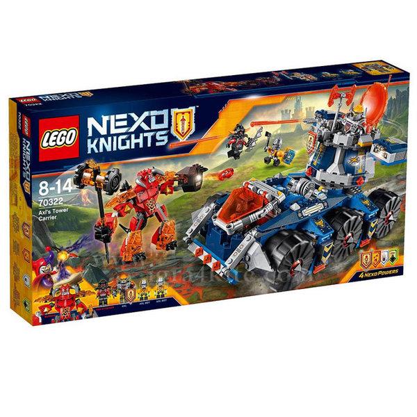 Lego 70322 Nexo Knights - Куло-носачът на Аксъл