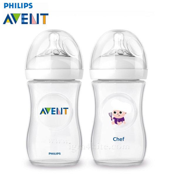 Philips AVENT - Комплект Шишета Natural 260 ml PP 2бр. Бъдещи таланти Майстор готвач 0468