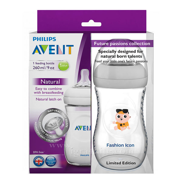 Philips AVENT - Комплект Шишета Natural 260 ml PP 2бр. Бъдещи таланти Модна икона 0468