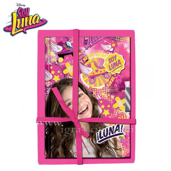 Soy Luna 2016 - Таен дневник с катинарче Soy Luna