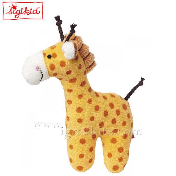 Sigikid - Мека играчка Жирафче 15см 41170