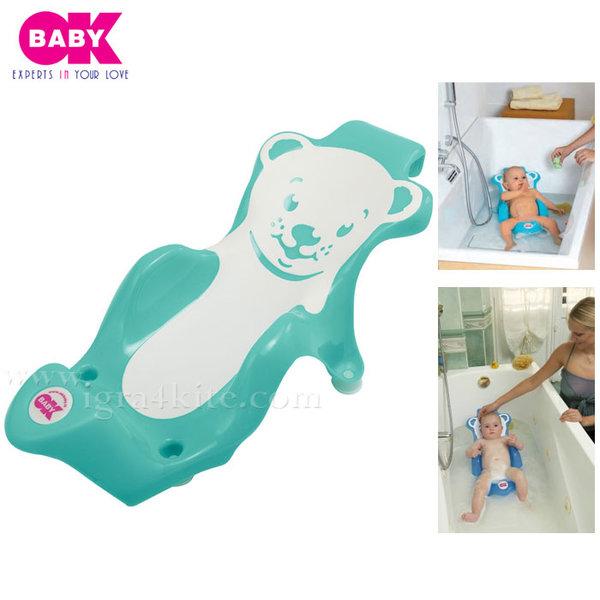 OΚ Baby - Подложка за вана BUDDY 794-72