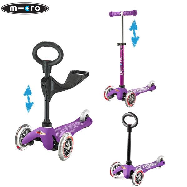 Micro - Детска тротинетка с три колела MINI MICRO 3в1 Deluxe Purple MMD012