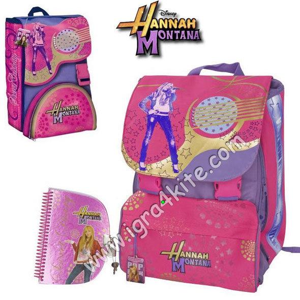Hannah Montana -  Ученическа Раница с подарък