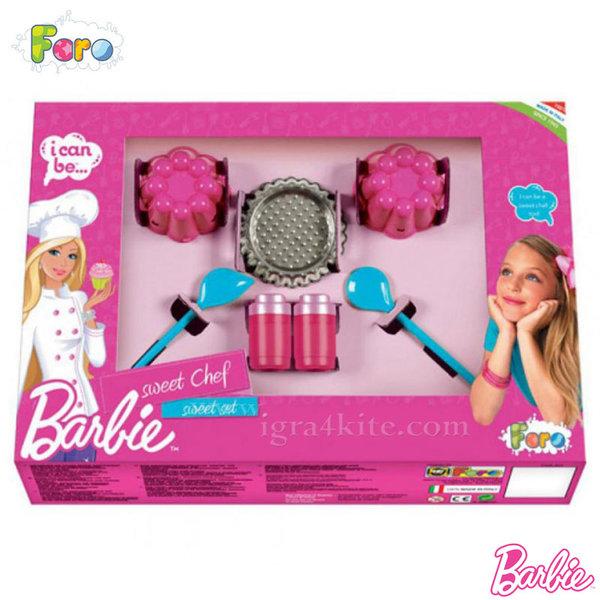 Faro - Barbie Кухненски комплект за пудинг 2626