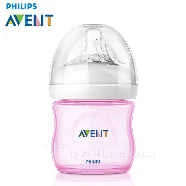 Philips AVENT - Шише за хранене Natural 125ml PP лимитирана серия розово 0433