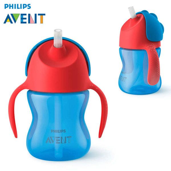 Philips AVENT - Бебешка чаша със сламка 200 ml, 9м+ 0520 синя