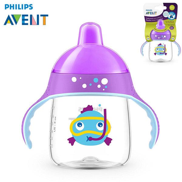 Philips AVENT - Неразливаща се чаша с твърд накрайник 260мл 12м+ 0497 Рибка