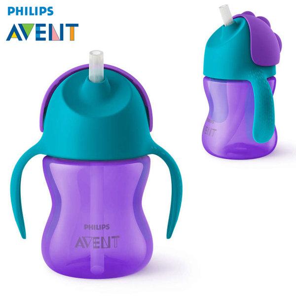 Philips AVENT - Бебешка чаша със сламка 200 ml, 9м+ 0520 лилава