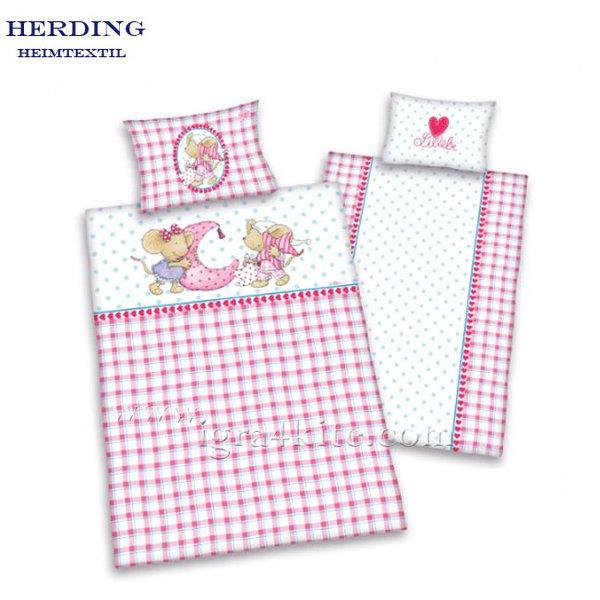 Herding - Бебешки спален комплект Lillebe 2 части