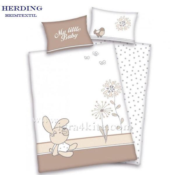 Herding - Бебешки спален комплект Nici Baby 2 части