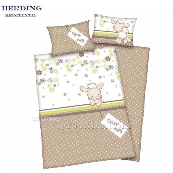 Herding - Бебешки спален комплект Sleepy 2части