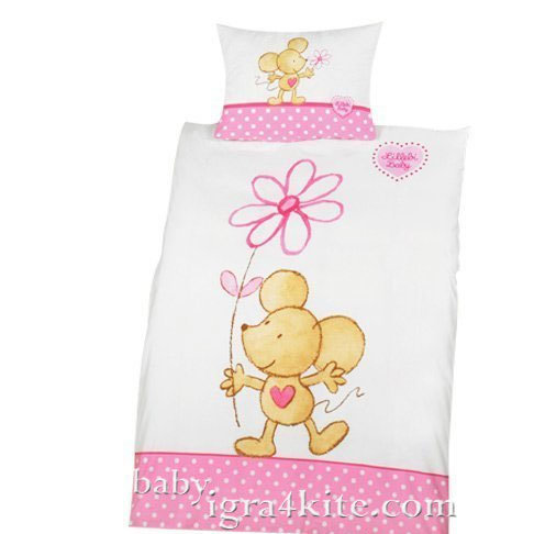 Herding - Бебешки спален комплект Lillebi 2 части