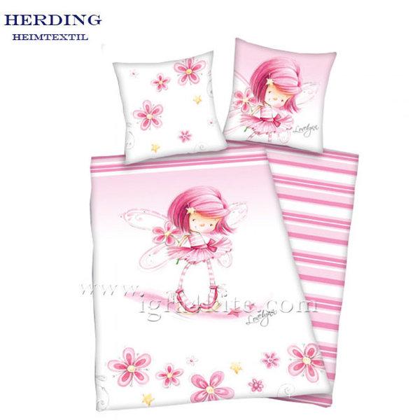 Herding - Бебешки спален комплект Малката Фея 2 части