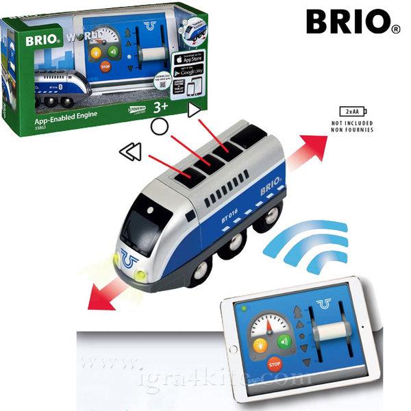 Brio - Дървено локомотивче с мобилно приложение 33863
