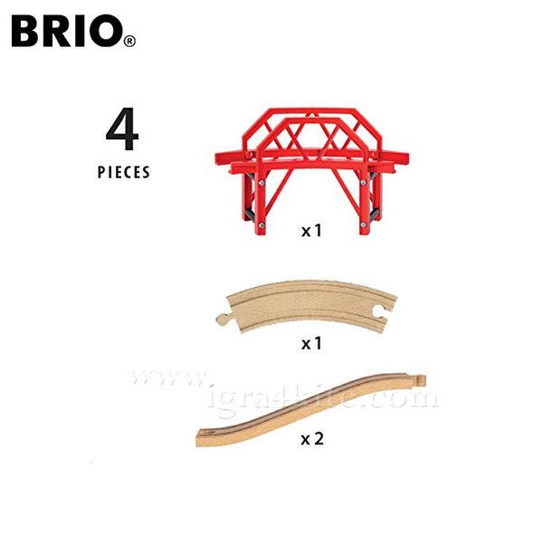Brio - Комплект дървени релси Мост 33699