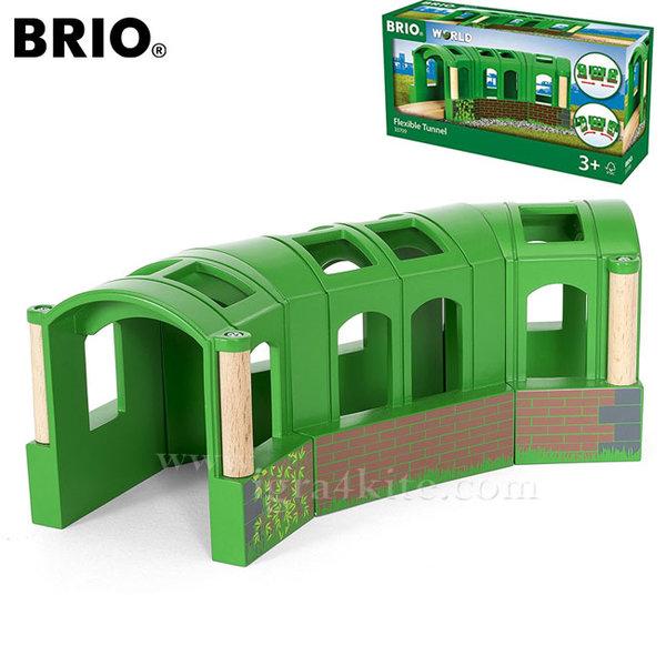 Brio - Дървено влакче Гъвкав тунел 33709