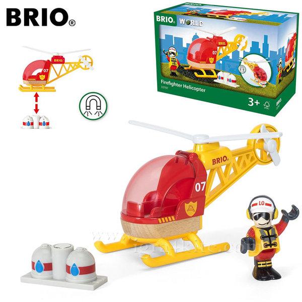 Brio - Дървена играчка Хеликоптер 33797