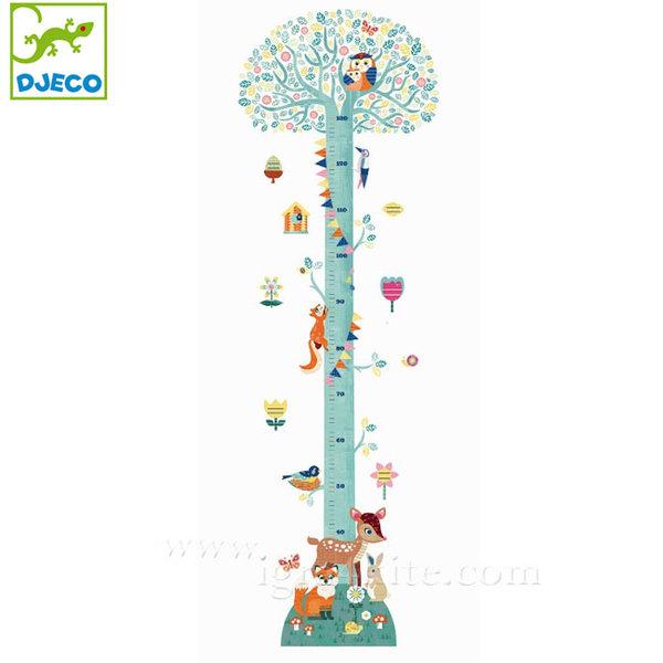 Djeco - Стикер за стена детски метър Blossoming Tree 04038