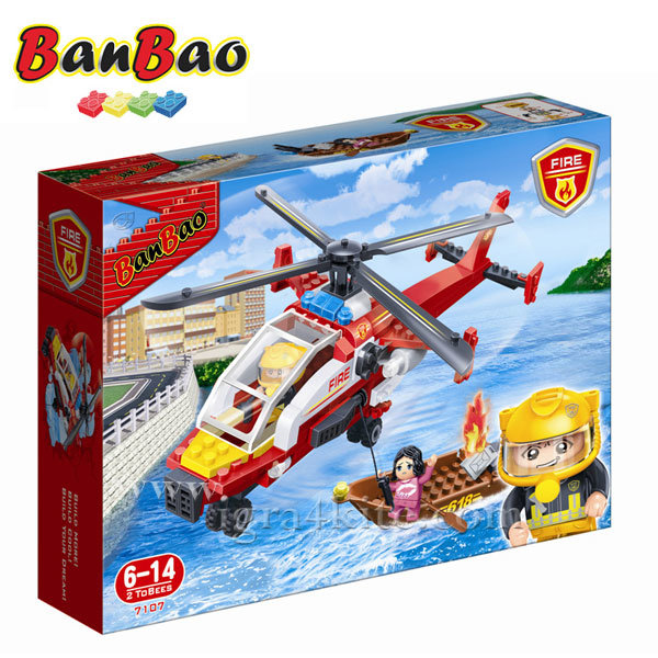 BanBao - Строител 6+ Пожарен хеликоптер 7107