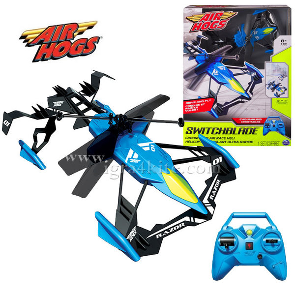 Air Hogs - Левитиращо устройство Switchblade blue 6027811