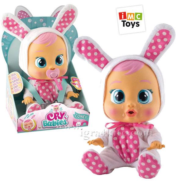 IMC Toys - Плачеща кукла Crybabies Coney 10345