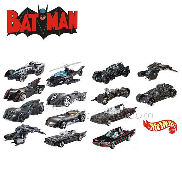 Hot Wheels Batman - Колички Батмобил dkl20