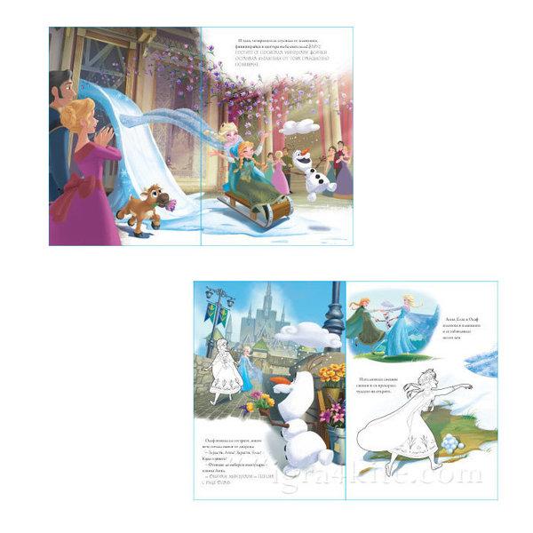 Детска книжка Frozen Замръзналото кралство Чети, оцвети, залепи! 4+