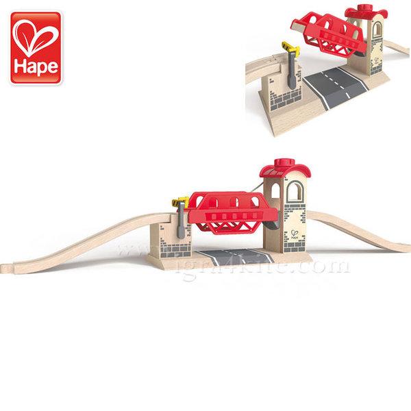 Hape - Дървен повдигащ се жп мост H3709