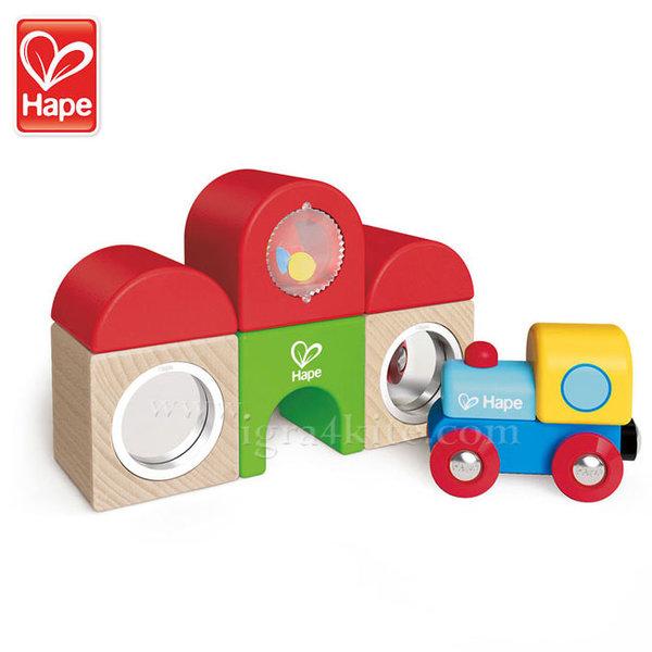 Hape - Дървена гара от кубчета H3802
