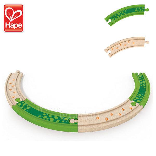 Hape - Дървени извити релси Дълбоката джунгла H3803
