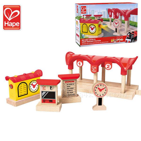Hape - Дървена жп гара с звук и светлина H3702