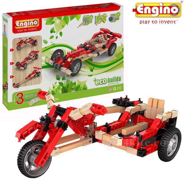 Engino - Конструктор Eco Builds Моторизирани състезатели 3в1 EB70