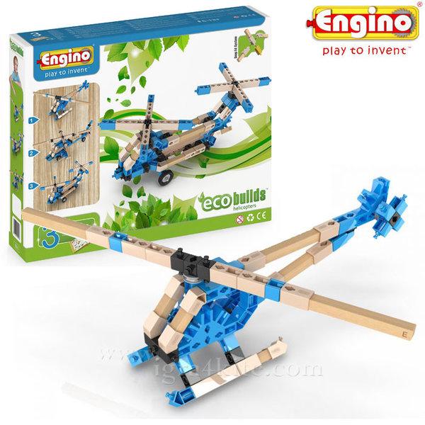 Engino - Конструктор Eco Builds Хеликоптери 3в1 EB13