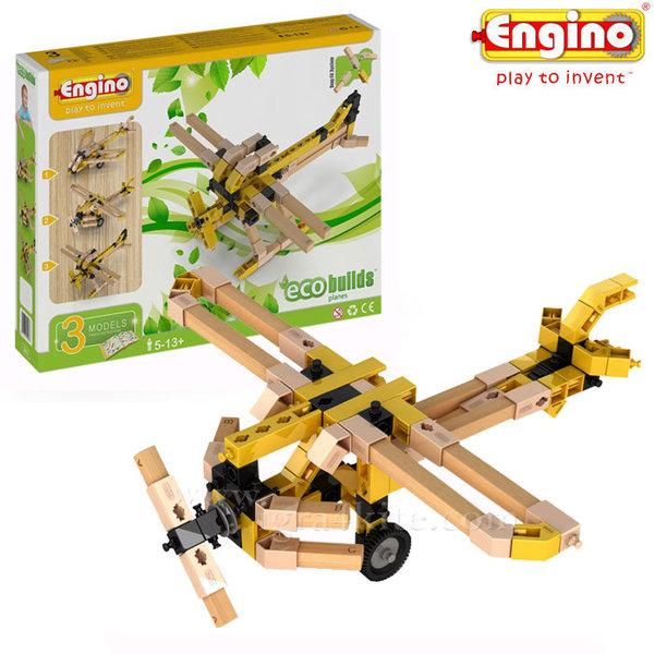 Engino - Конструктор Eco Builds Самолети 3в1 EB12