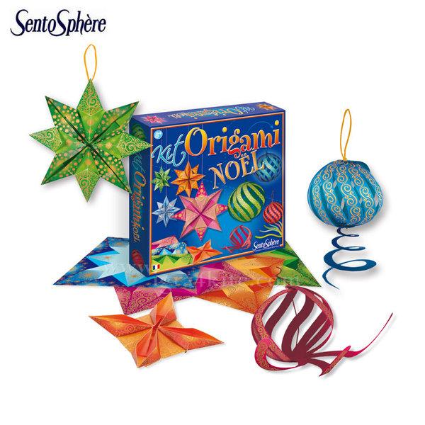SentoSphere 431 - Оригами Коледна украса