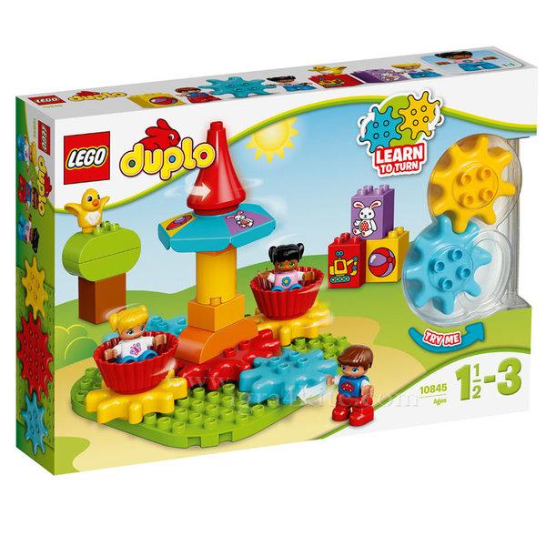 Lego 10845 Duplo - Моята първа въртележка