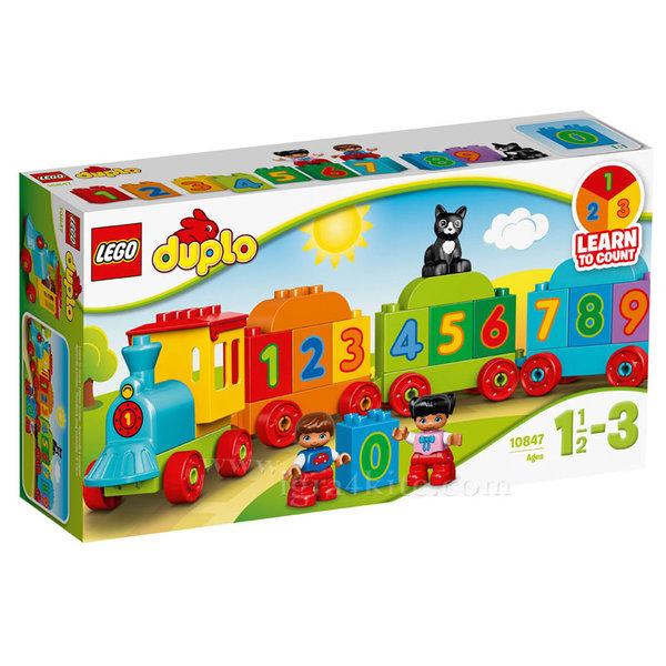 Lego 10847 Duplo - Влакът на числата