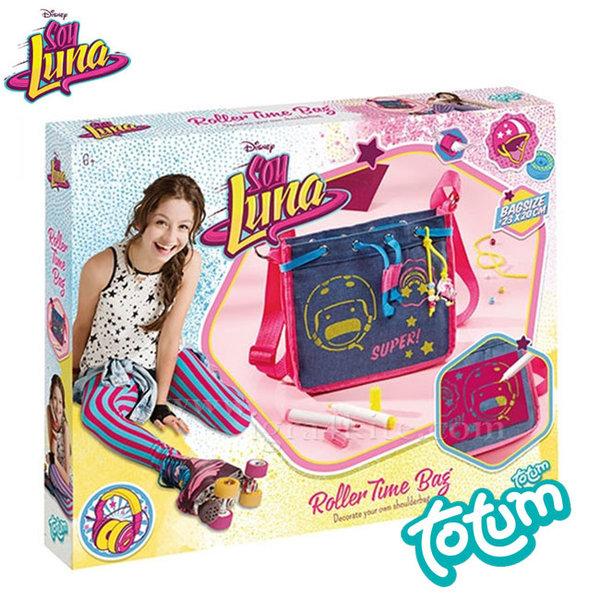 Totum Soy Luna - Направи си чанта Soy Luna 802001