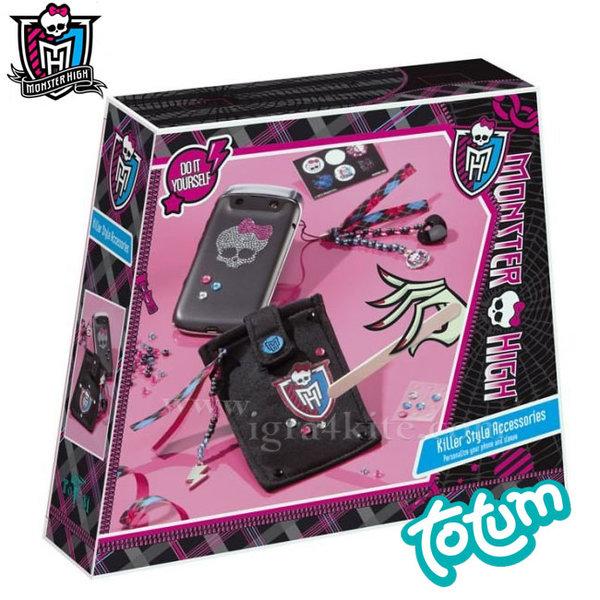 Totum Monster High - Направи си аксесоар за телефон Монстър Хай 565029