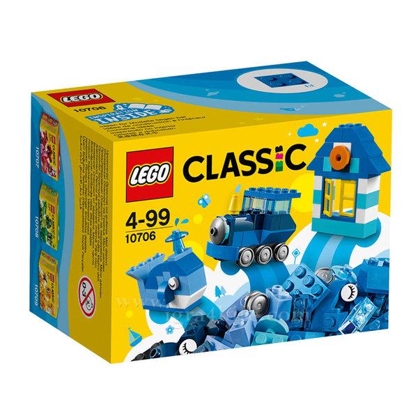 Lego 10706 Classic - Сини строителни блокчета в кутия