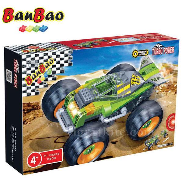 BanBao - Строител 5+ Автомобил Гръмотевица 8603