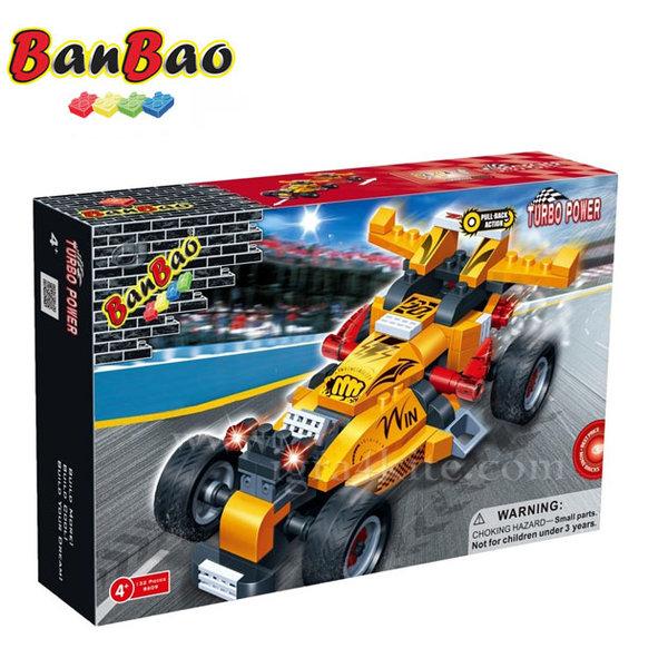 BanBao - Строител 5+ Автомобил Непобедимият 8609