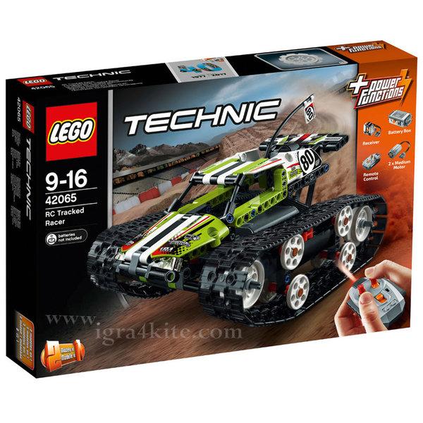 Lego 42065 Technic - Състезателен автомобил с дистанционно