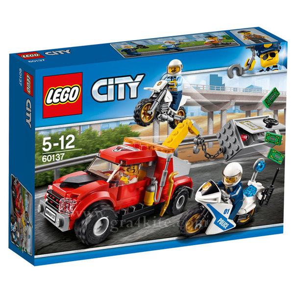 Lego 60137 City - Проблем с влекач