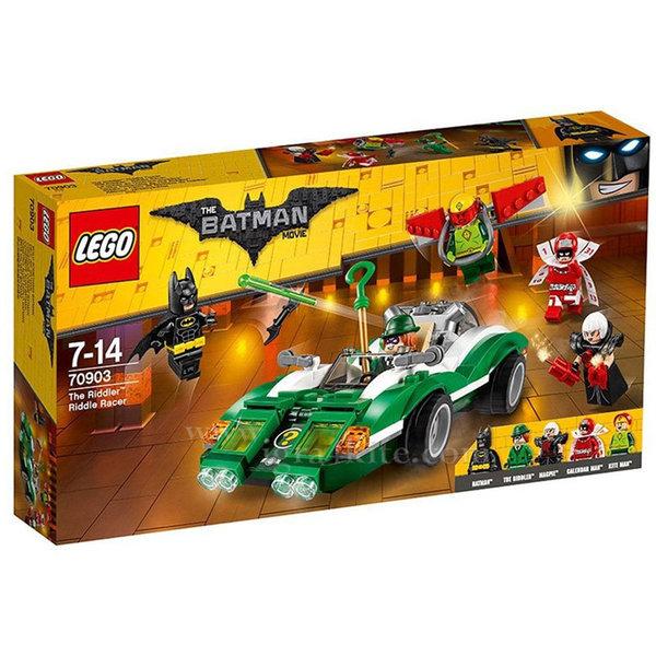 Lego 70903 Batman - Гатанката Състезание с гатанки