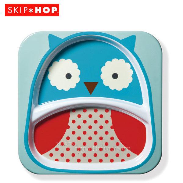Skip Hop - Детска двойна чинийка Zoo Бухалчето Отис 252154